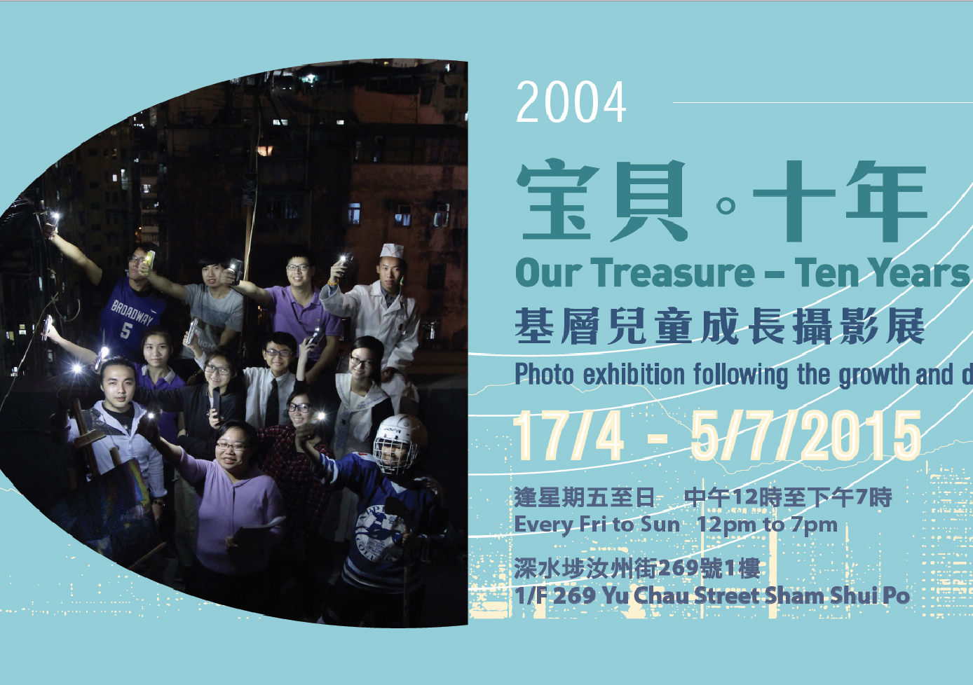 Our Treasure – 10 years later