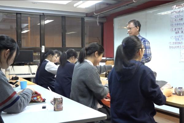About SoCO Teacher chow